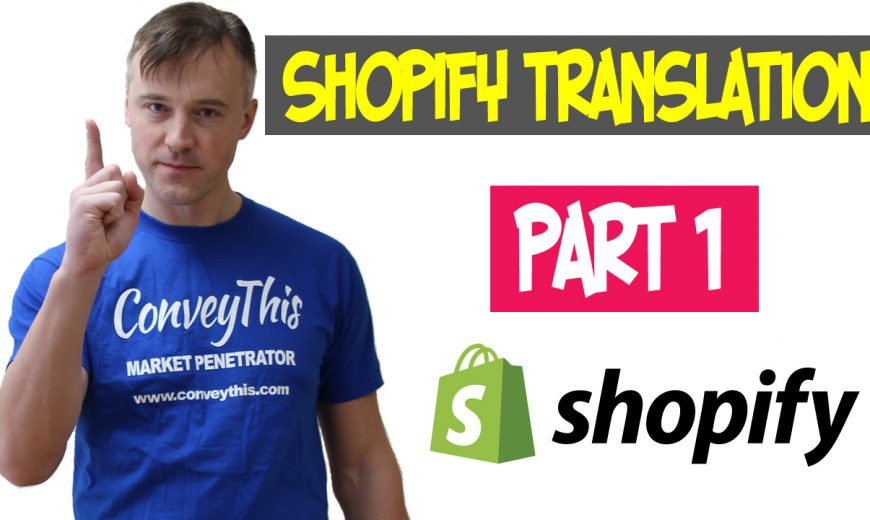 Shopify Application de traduction