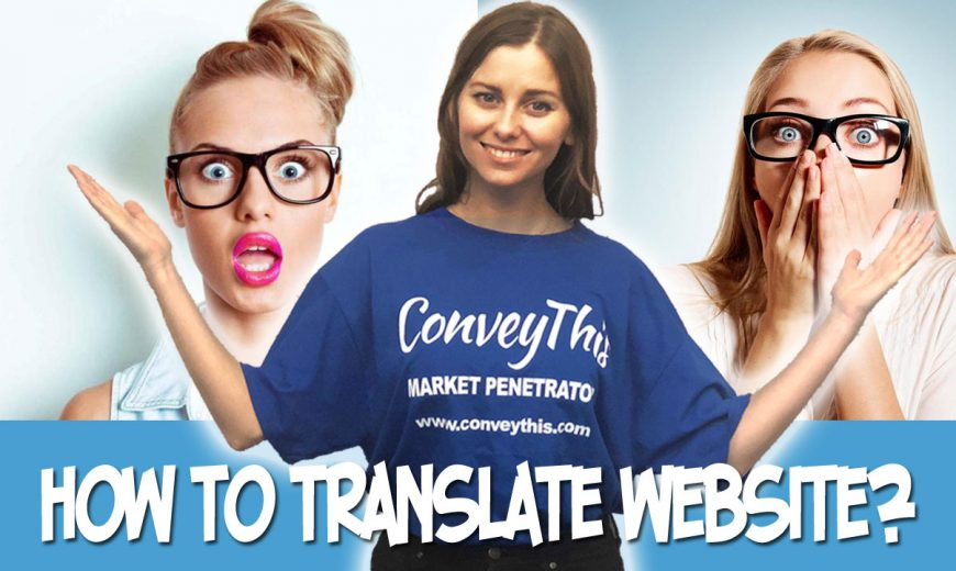 웹 사이트 번역 방법