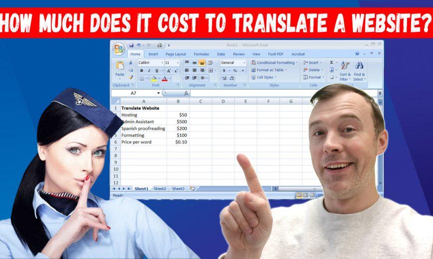 웹 사이트 번역 가격